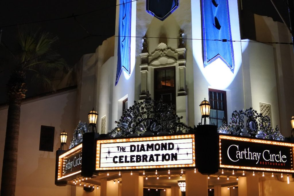 Carthay Circle Restaurant Disney California Adventure