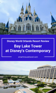Bay Lake Tower at Disney's Contemporary is one of our favorite Disney World Resort. The best part - it is walking distance to Magic Kingdom!