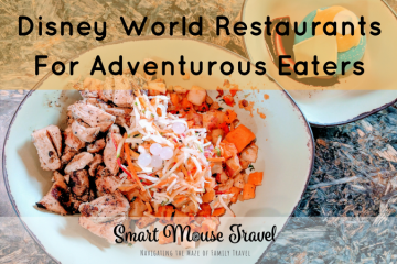 Disney World is often thought of as having mediocre food options, but I'm here to tell you that doesn't have to be the case. There is amazing food at Disney World if you know where to look! Here is my list of the best Disney World restaurants for adventurous eaters! #disneyworld #disneydining #disneyrestaurants