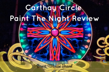 A Carthay Circle Paint The Night dining package is a popular option for reserved parade viewing. See our Carthay Circle Paint The Night dinner experience. #paintthenight #disneyland #carthaycircle
