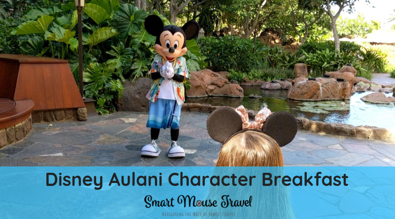 Aunty's Breakfast Celebration is the only place to see Mickey at a Disney Aulani character meal. Find out more in our Aulani character breakfast review.