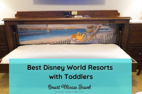 These are the best Disney World resorts for toddlers plus all our tested tips for getting toddlers to sleep in a Disney World resort! #disneyworld #disneyworldplanning #disneywithtoddlers