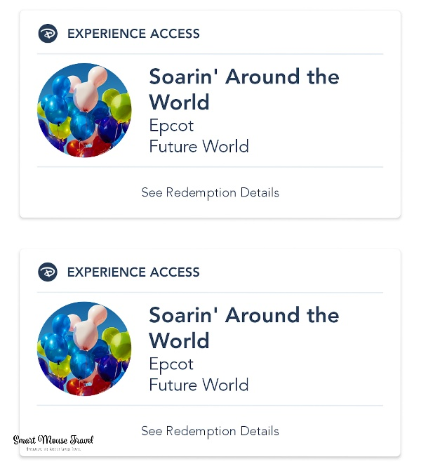 Experience Access pass in My Disney Experience. Disney World Rider Swap also known as Rider Switch lets families with younger kids enjoy thrill rides without waiting in line twice!